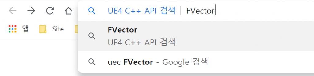 UE4 C++ API 검색 Chrome 연동하기 – BBAGWANG